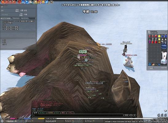 11.2 manmos finish.jpg